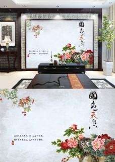 中国风牡丹画写意风景背景墙