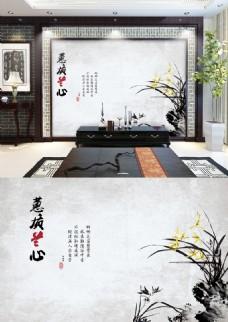 中国风水墨梅兰竹菊兰花写意画背景墙
