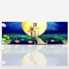 电商淘宝甜蜜七夕情人节活动海报