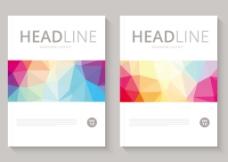 创意时尚几何画册封面设计