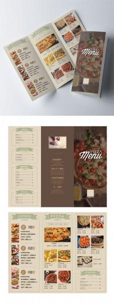 披萨西餐厅菜单三折页