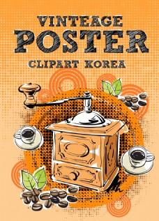 复古手绘咖啡海报