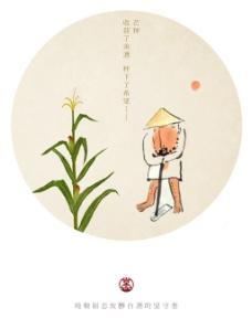 芒種凈水堂禪意系列海報