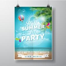 夏季沙滩唯美活动海报设计