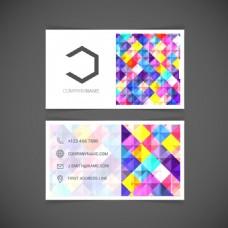 彩色菱形装饰商务名片矢量