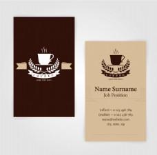 咖啡商务名片设计