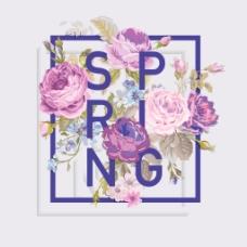 紫色小清新春夏花卉海报矢量