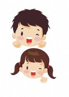 卡通男孩女孩儿童插画