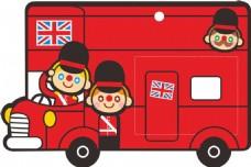英國娃娃車学校車元素