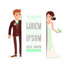 美丽的新郎和新娘插画