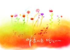 红色韩国时尚花纹