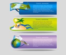 创意旅行旅游插画