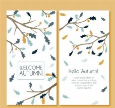 素色秋季栎树树枝卡片矢量素材