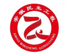 安徽民生工程logo矢量