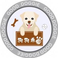 狗狗宠物店logo