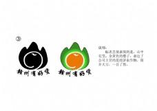 赣州有好货logo设计