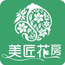 花房logo设计