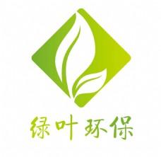绿叶环保logo设计