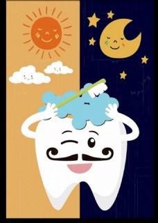 牙科牙旗程式化日月图标免费矢量