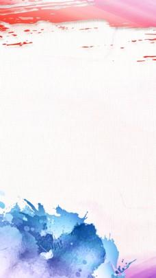 水墨蓝色涂鸦H5背景素材