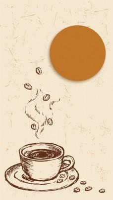 手绘咖啡咖啡豆H5背景素材