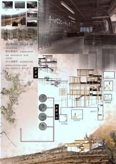 建筑排版梯田茶园咖啡店设计效果图