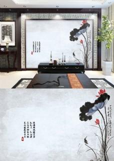 中国风水墨荷花写意背景墙