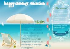 快乐暑假英文小报