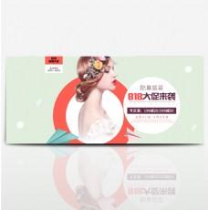 淘宝天猫女装818暑期大促活动海报