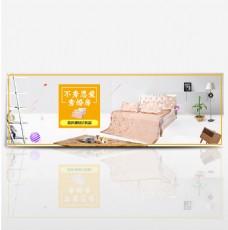 天猫淘宝新家具凉席床促销海报