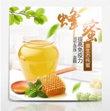 淘宝天猫电商原生态土蜂蜜夏季清新食品主图