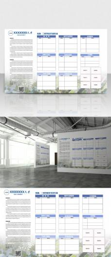 原创宣传招生简章展板学校简介文字排版设计模板