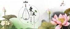 古城展览中国风文化海报