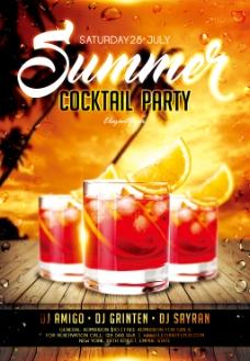 唯美夏季冰爽鸡尾酒派对宣传海报