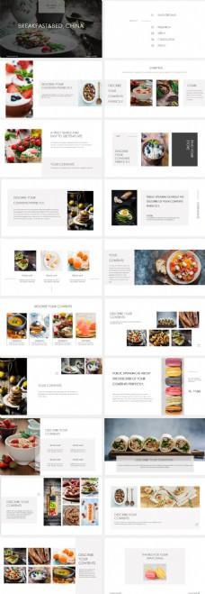 小清新食物工作总结汇报幻灯片设计