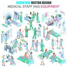 医院工作人物矢量EPS设计素材