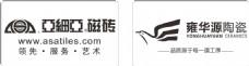 亚细亚及雍华源陶瓷logo