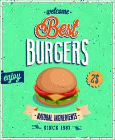 绿色小清新汉堡餐饮复古海报矢量素材