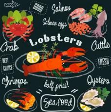 海鲜广告彩色图标书法装饰免费矢量