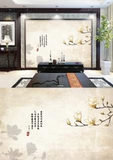 中国风玉兰花电视背景墙