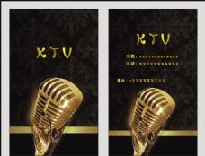 KTV名片