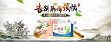 足光粉促销中国风海报