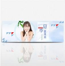 淘宝天猫夏季女装清新活动促销海报设计模板