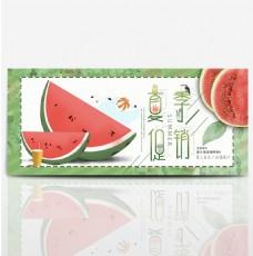 淘宝电商京东冰镇果汁西瓜汁促销活动海报