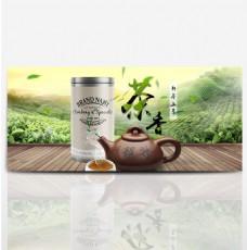 淘宝电商夏日食品茶叶促销海报banner