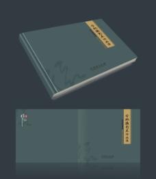 摄影作品集画册封面设计