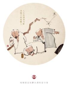 凈水堂禪意系列海報