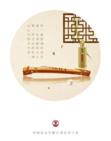 古典美酒海報