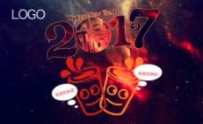 新年礼盒把爱带回家海报