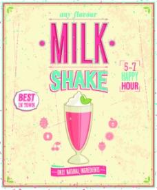 冰淇淋牛奶复古海报矢量素材